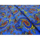 Бязь плательная 150см,арт.plg4914-5-r65
