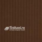 Постельное белье 1,5сп, страйп сатин ,125гр,арт.prg-125,шоколад