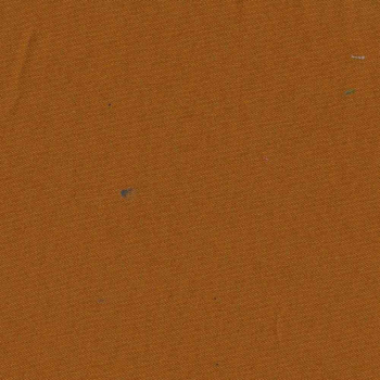 Сатин г/к Люкс 250см,пл.130гр,60*60,200*98,air jet,арт.6060175
