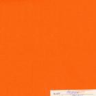 Саржа 150см/260гр оранжевая рис