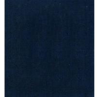 Саржа 150см/260гр синяя 269